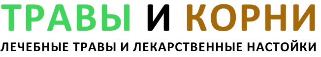 Фито-магазин Травы и Корни